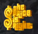 The Price Is Right (1994 – 1995, U.S. Version)