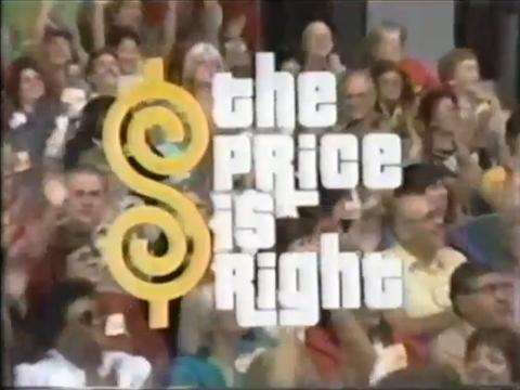 File:Price1990s.jpg
