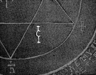 File:Netraphim Black Circle Symbol 001.PNG
