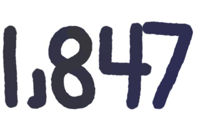 File:1847.JPG