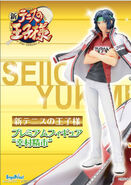 Yukimura figure