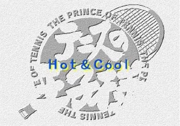 File:2.Hot & Cool.jpg