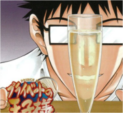 Inui with a new juice