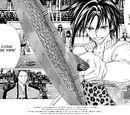 Kintaro vs Oni