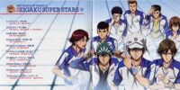 Seigaku Super Stars