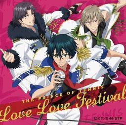 Love love festival