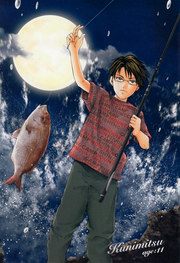 Tezuka age 11
