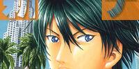 New Prince of Tennis Manga Volume 14