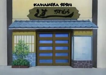Kawamura Sushi