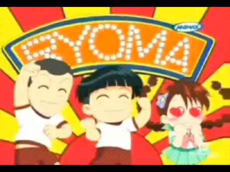 File:Ryoma!!.png