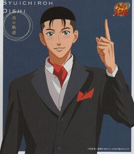 Tsuki no Kidou cover