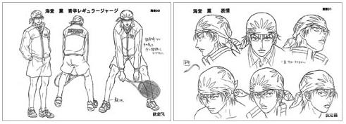 Kaidoh character design