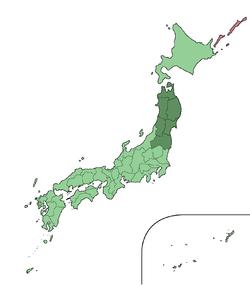 File:Tohoku Region.png