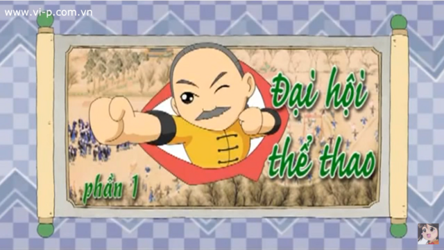 File:Dai Hoi The Thao 1 title.png