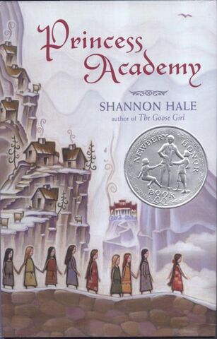 File:Princess Academy First Edition.jpg