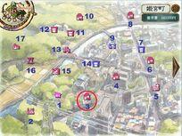 Hiroko Town Map