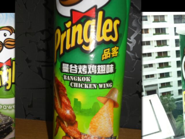 File:Pringles bangkok chicken wing.jpg