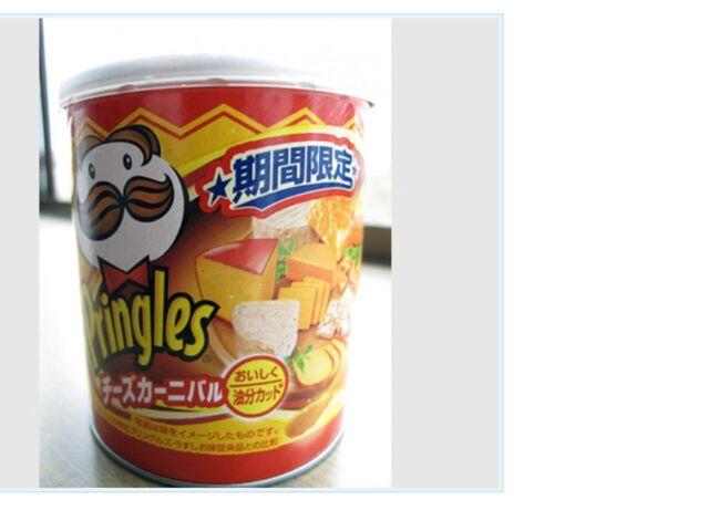 File:Pringles cheese carnival.jpg