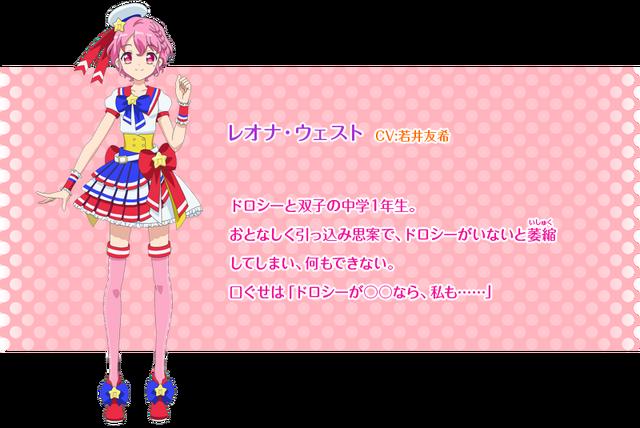 File:Pripara New Character 8.png