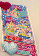Ribbon-Ticket
