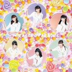 Miracle-paradise-iris.jpg