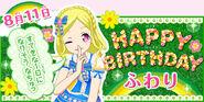 Fuwari Birthday 2016