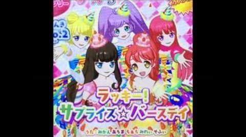 PriPara - ラッキー! サプライズ☆バースデイ-0