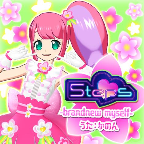 Steps-brandnewmyself-.png