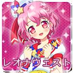 Character Box Leona