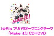 CD+DVD-Make It