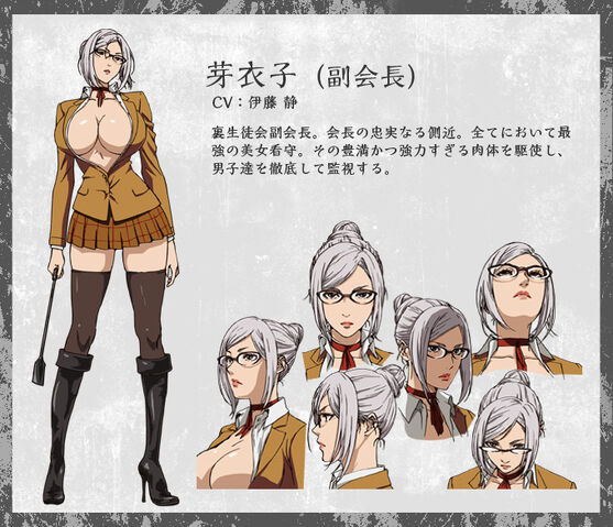 File:Meiko anime design.jpg