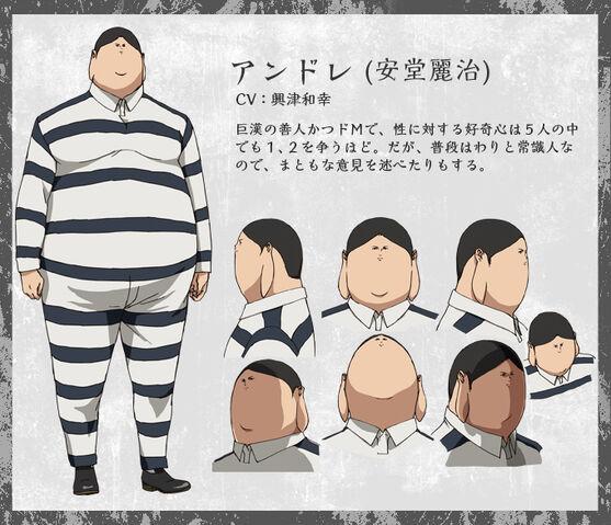 File:Andre anime design.jpg