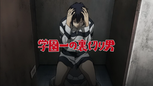 File:Episode 05 Title.png