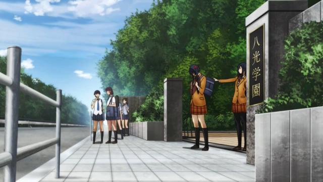 File:Hachimitsu Gate.png