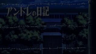 Episode 08 Title