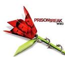 Portail:Personnages du monde carcéral