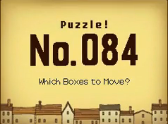 File:Puzzle-84.png