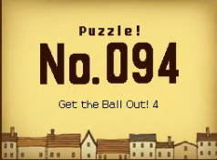 File:Puzzle-94.png