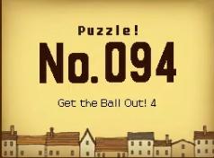 Puzzle-94
