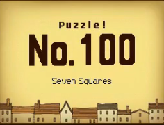 File:Puzzle-100.png