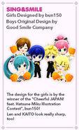 MiraiDX Sing&Smile