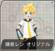 PDf Len