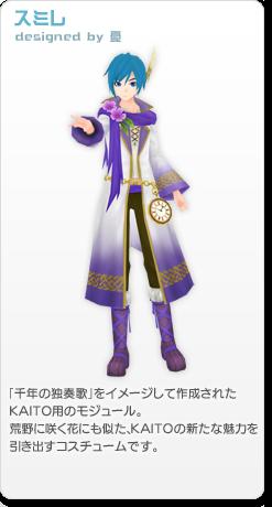 File:Violet PDextend.png