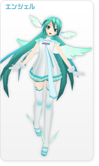 File:Angel PD2nd.png