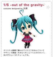 Mirai2 OutOfTheGravity