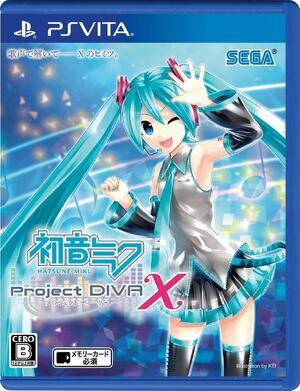PDX JP Cover.jpg