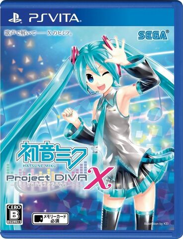 File:PDX JP Cover.jpg