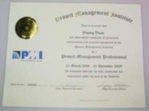 File:PMP Certification.jpg