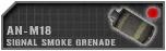 File:Redsmoke.png