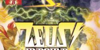 Comics:Project Superpowers Vol 2 8